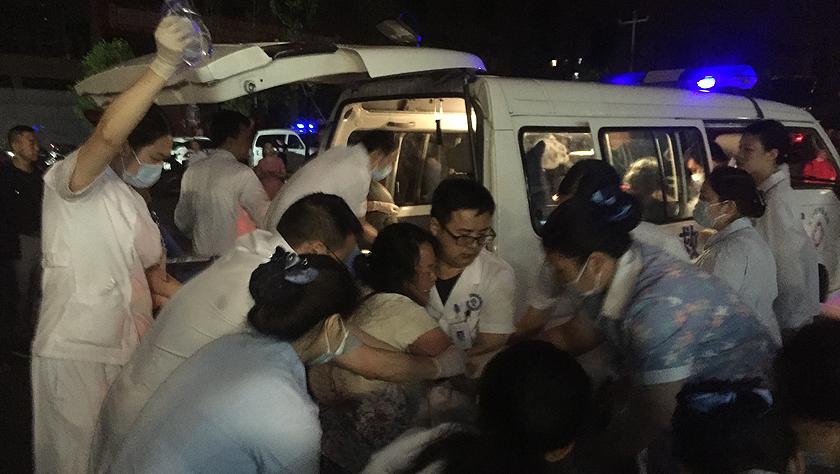 四川宜宾发生6.0级地震