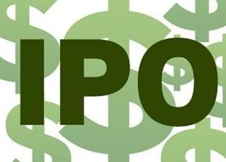 平安金融壹账通倾向在纽约IPO