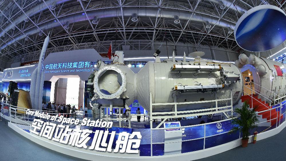 英媒关注9大国际合作项目将入驻中国空间站:没有一个来自美国