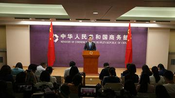 境外媒体:中美经贸团队为重启接触做准备