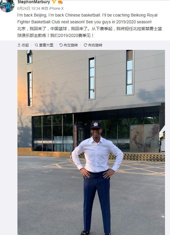 亚博:马布里圆了教练梦-为中国篮球培养几代人,目标执教国家队