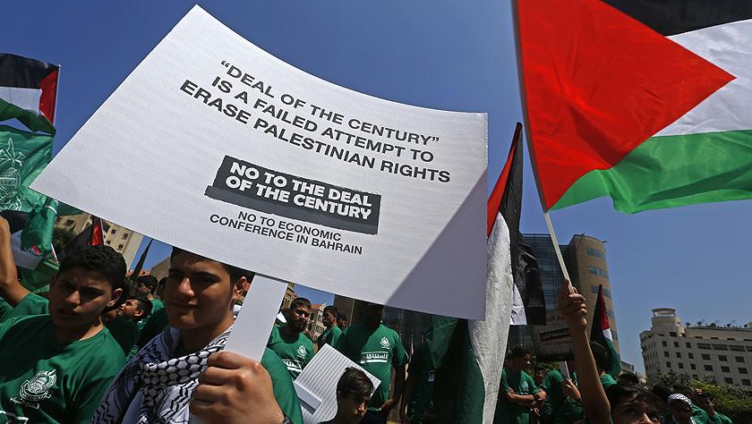 """黎巴嫩举行游行反对美""""世纪协议"""""""