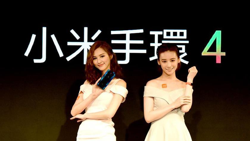 小米在台北发布夏季新品