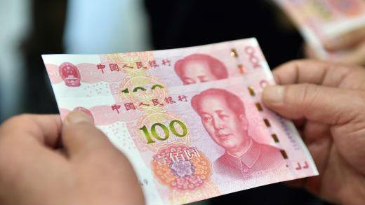 做空人民币屡屡失败 美媒:与中国央行较量请三思
