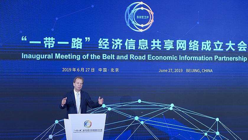 """全球30多家机构发起成立""""一带一路""""经济信息共享网络"""