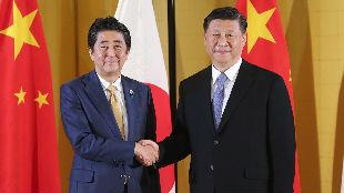 """日方肯定""""習安會""""成果巨大:支持自由貿易,推進RCEP談判"""