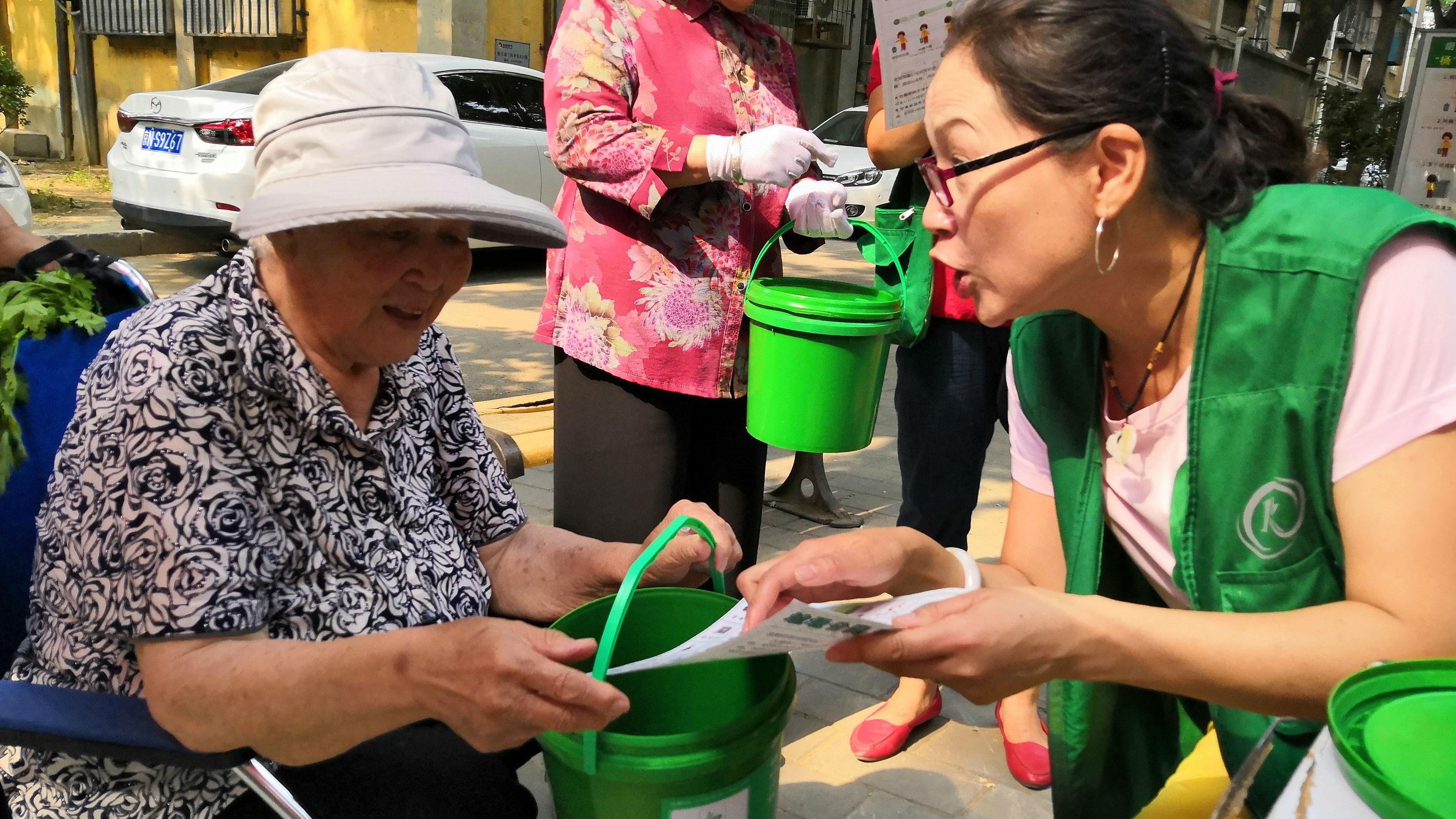 外媒:中国投入213亿元人民币推动生活垃圾分类