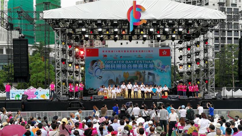 """""""創科潮流音樂嘉年華""""在港開幕 展示香港創科成果"""