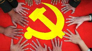 锐参考丨关于中国共产党,今天全世界都在问这句话——