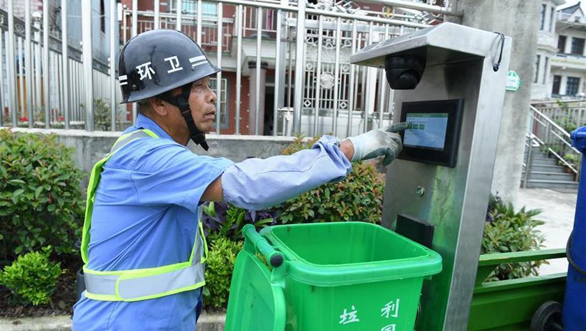 垃圾分类促垃圾减量