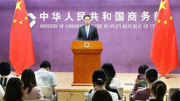 中美贸易谈判将于下周重启 中方要求美取消全部加征关税