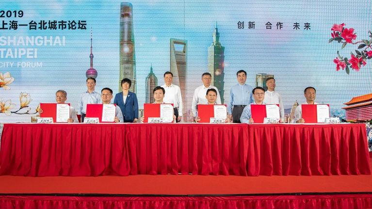 """台媒关注:上海台北两市市长同提""""两岸一家亲"""""""