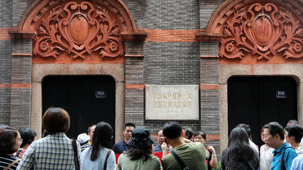 西媒:英国专家称中国已找到通向成功的道路