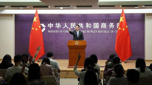 世行前首席经济学家:美对华打关税战只会自食苦果