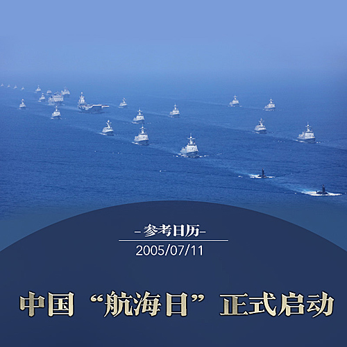 2009094970
