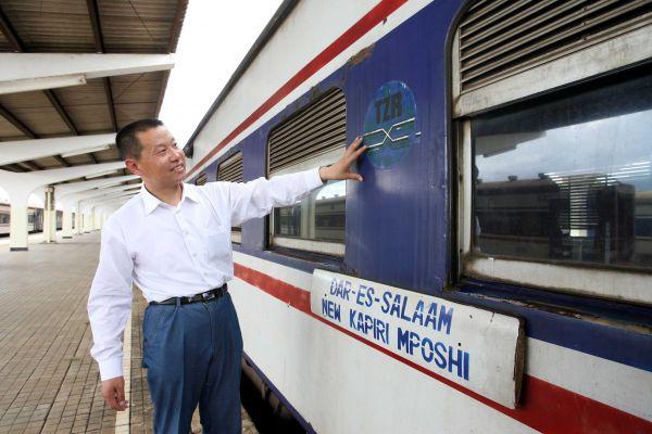 2 参观铁路
