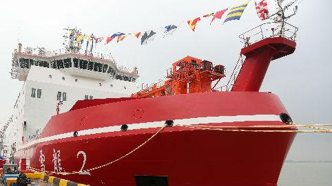 """""""雪龙2""""号完成交付 境外媒体:中国极地科考迈上新台阶"""
