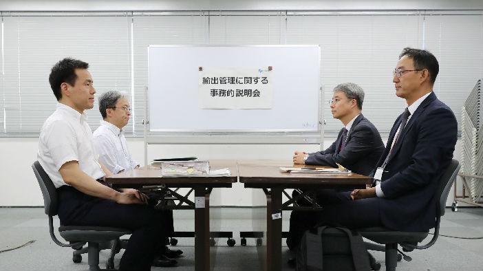 外媒:韓日就貿易爭端首次磋商 美國表態愿意調解