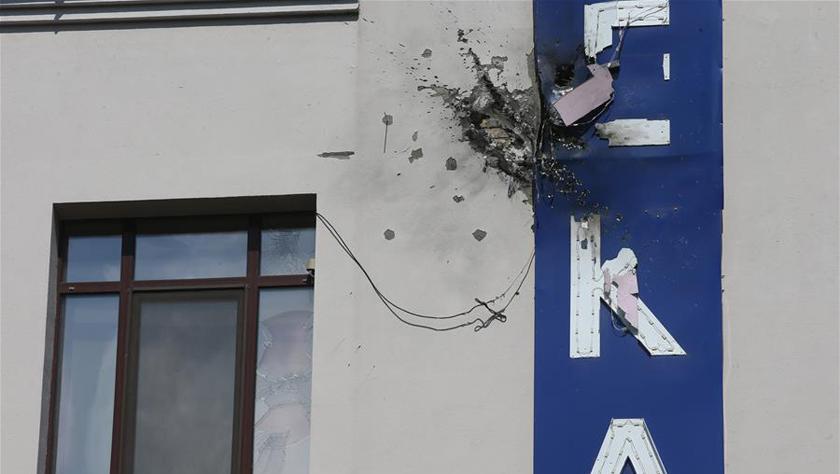 乌克兰首都一电视台大楼遭枪榴弹袭击