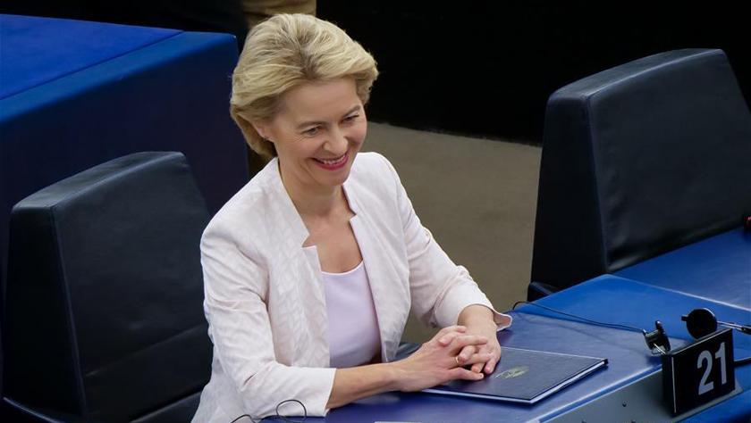 欧洲议会就冯德莱恩担任欧盟委员会主席的提名进行表决