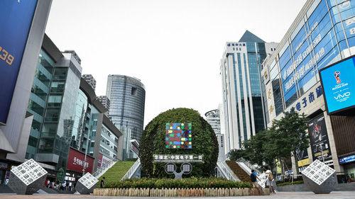 """日媒:深圳向""""全球创新基地""""华丽转身 中国技术走向世界"""