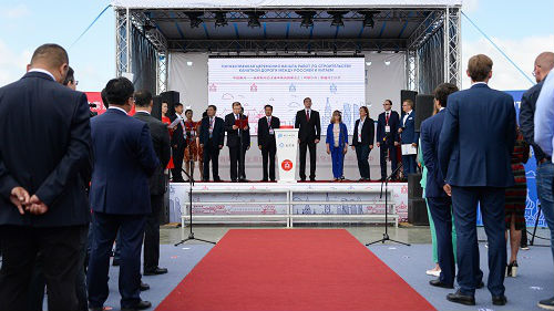 外媒:中俄开建世界首条跨境索道 游客出境通行将更便捷