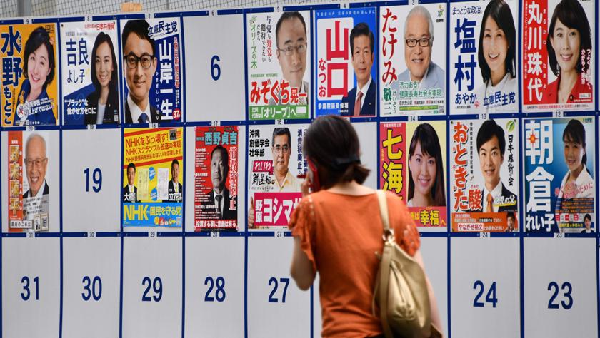 日本参议院选举投票在即