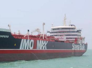 直言意在报复英国 伊朗扣押英油轮令紧张局势升级