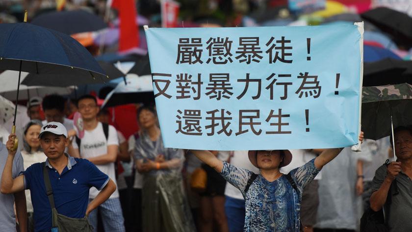 """香港各界举行""""守护香港""""大?#22270;?#20250; 期望和平安定"""