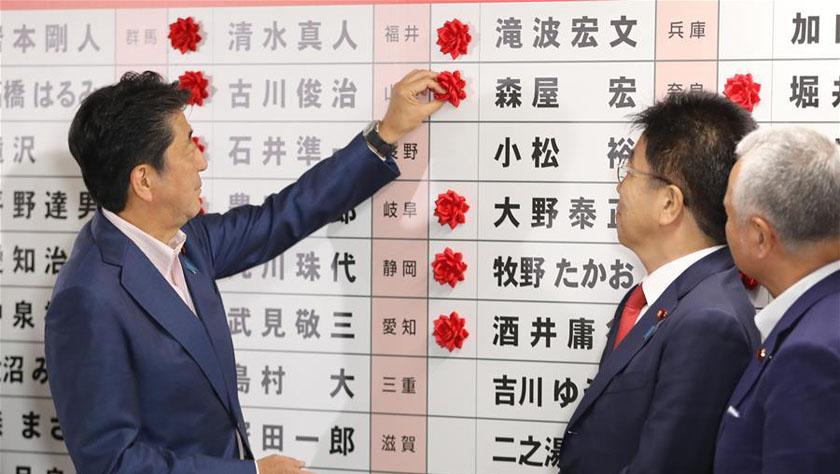 日本参议院选举结果揭晓 修宪势力未获得三?#31181;?#20108;以上议席