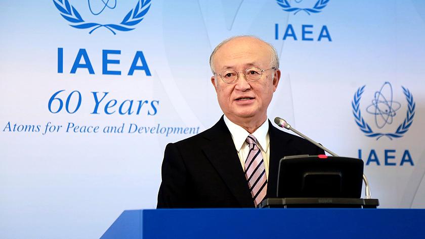 国际原子能机构总干事天野之弥去世