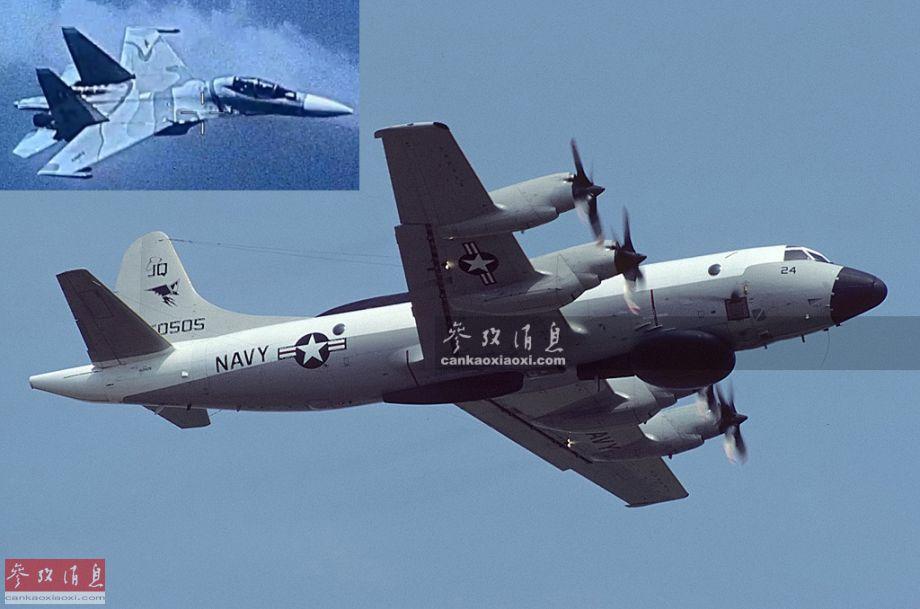 """7月19日上午11点33分,加勒比海上空,委内瑞拉空军出动苏-30MK2战机,拦截已侵入该国领空的一架美海军EP-3E电子侦察机,这是近年较为罕见的、在美国""""后院""""发生的空中对峙事件。20"""