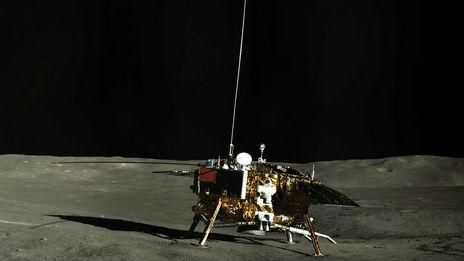 外媒:中国推动太空国际合作 邀国际伙伴一起重返月球