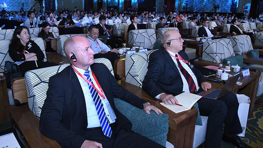 2019世界工业互联网产业大会在青岛举行