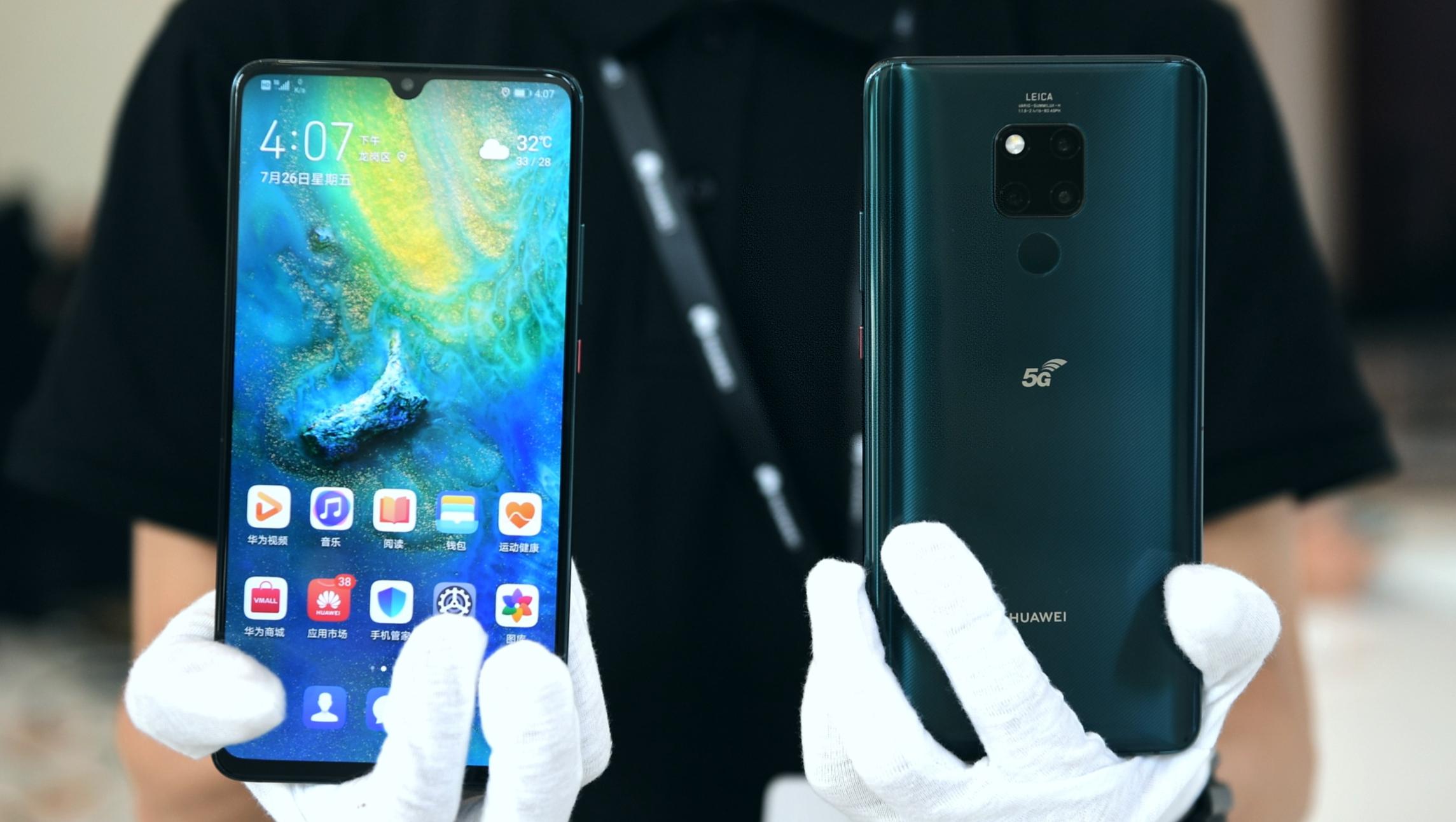 華為發布首款5G商用手機