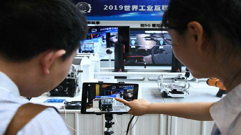 中国创新指数排名再升3位 外媒:已经跻身创新国家前列