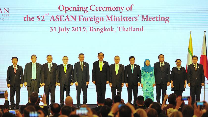 第52屆東盟外長會議在曼谷開幕