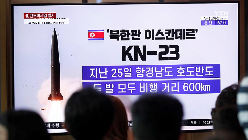 韩国军方说朝鲜发射两枚短程弹道导弹