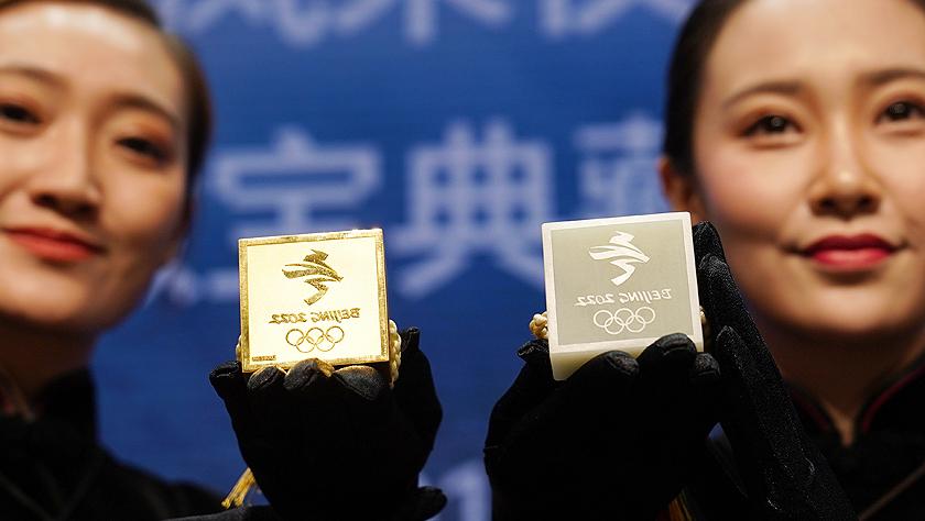 北京冬奧徽寶典藏版、珍藏版正式發布并將限量發行