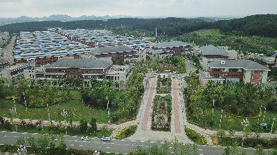 """日媒报道:""""贵州奇迹""""成中国未来发展试金石"""