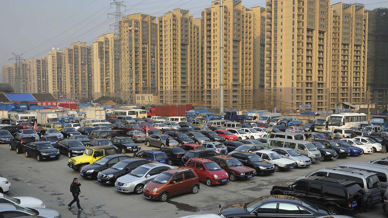 英媒称中国年轻人拥抱二手市场:不觉得有什么丢人