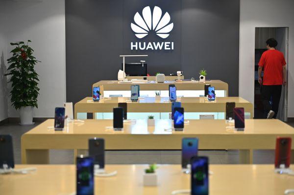 力压苹果 华为手机出货量稳坐全球第二