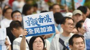 """境外媒体:中方要美立即停止对香港""""煽风点火"""""""