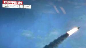 朝鲜再次射弹向美韩示威