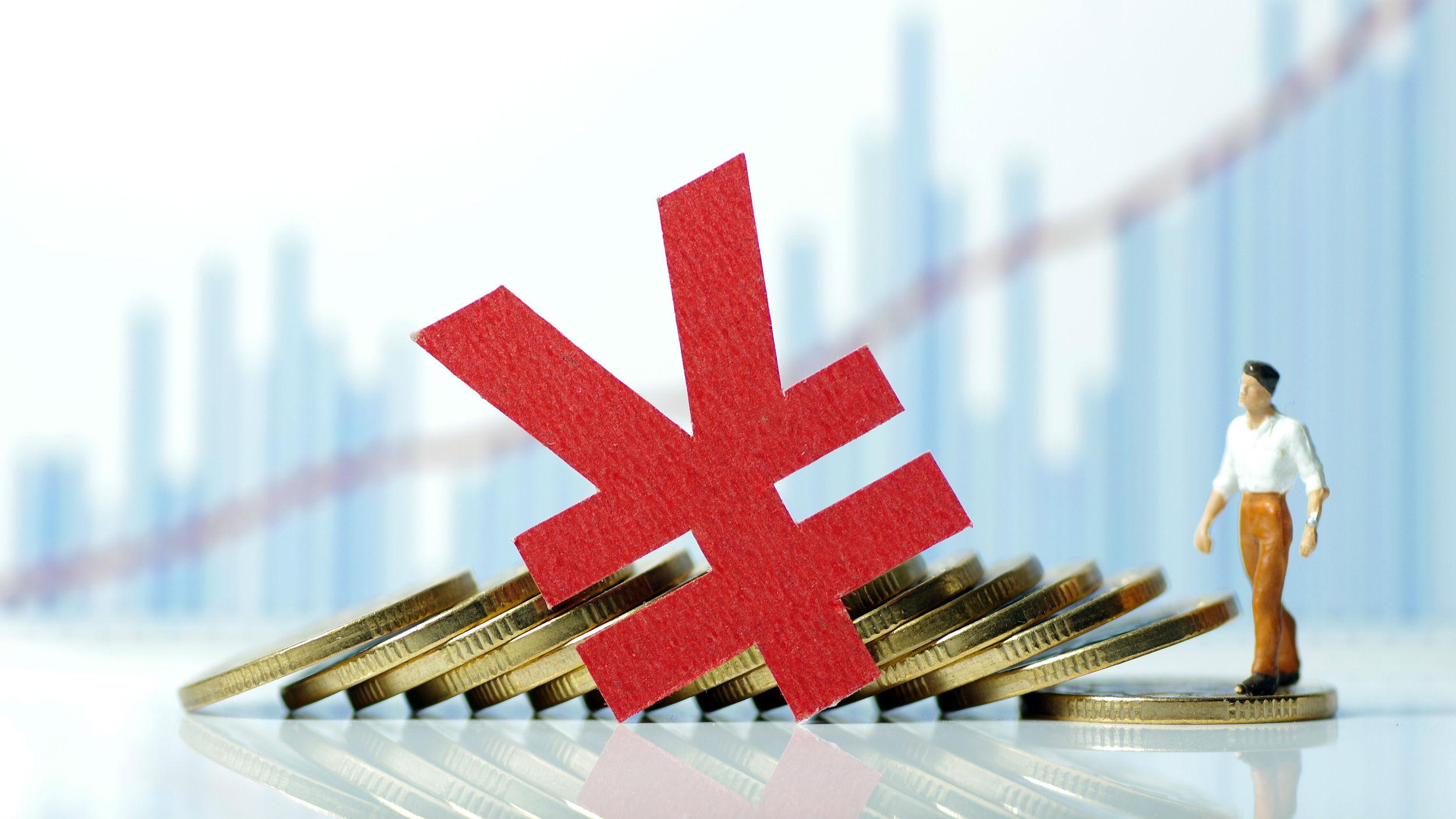 中国为人民币国际化做准备 外媒:五年后或成世界主导货币