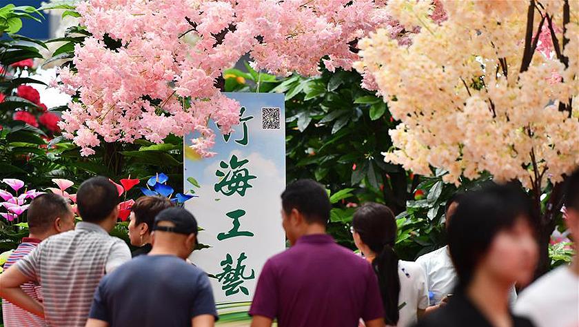 仿真植物花卉聚津城