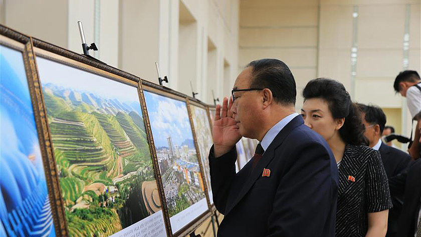 """""""中國特色社會主義建設成就圖片展""""在平壤開展"""