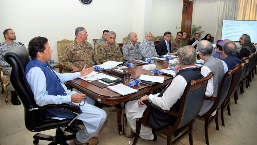 巴基斯坦決定降低與印度的外交關系級別并中斷雙邊貿易