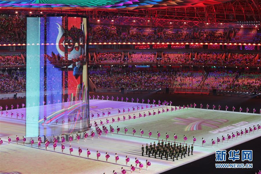 第二届全国青年运动会开幕式举行