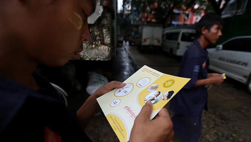 緬甸甲型H1N1流感已致90人死亡